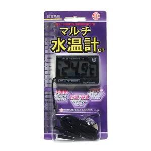 日本動物薬品 マルチ水温計CT|nishikigoiootani