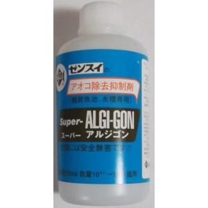 ゼンスイ スーパーアルジゴン 1本(アオコ除去抑制剤)|nishikigoiootani
