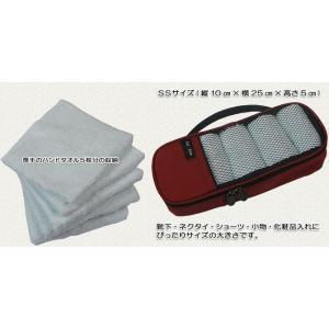 アレンジケース4点セット スーツケース同時購入...の詳細画像1