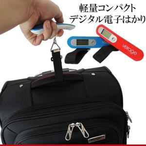 デジタル 電子はかり スーツケースの超過料金対策にピッタリ デジタルスケール デジタルはかり トラベ...