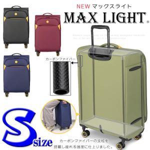 ソフト スーツケース 機内持ち込み  キャリーケース キャリーバッグ 軽量