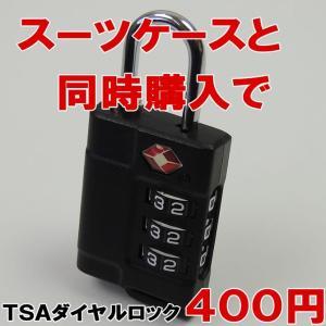 TSAロック南京錠 3連ロック南京錠 No.907 スーツケース同時購入者限定