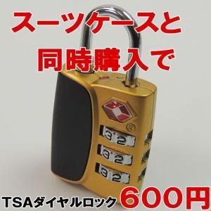 アメリカ旅行の必須アイテム!  TSAコンビネーション3連ロック南京錠 No.923  ◆サイズ:6...