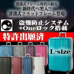スーツケース 大型 フレーム キャリーケース トランク TS...