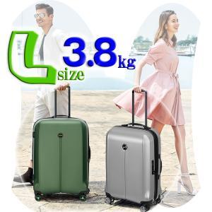 スーツケース 大型 超軽量 旅行かばん キャリーケース トランク キャリーバッグ