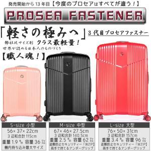 スーツケース 大型 超軽量 旅行かばん キャリ...の詳細画像1