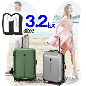 スーツケース中型 TSAロック 超軽量 旅行かばん キャリーケース トランク キャリーバッグ