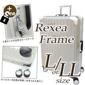 スーツケース 大型 キャリーケース TSA ハードケース 特...