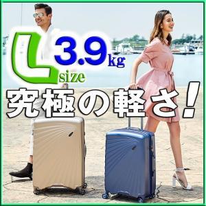 スーツケース 大型 Lサイズ キャリーケース 軽量 拡張機能 マチUp