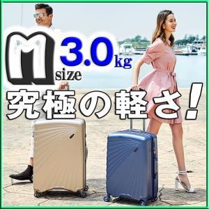 スーツケース キャリーケース 軽量 Mサイズ 中型 拡張機能 マチUp
