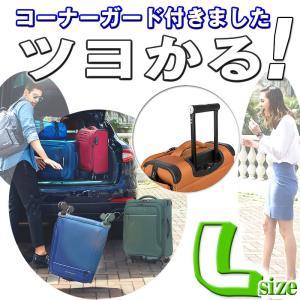 キャリーバッグ ソフト スーツケース 大型 Lサ...の商品画像