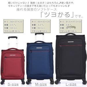 キャリーバッグ ソフト スーツケース 大型 L...の詳細画像2
