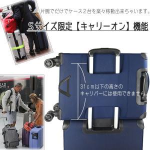キャリーバッグ ソフト スーツケース 大型 L...の詳細画像3
