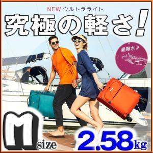キャリーバッグ ソフト スーツケース キャリーケース 軽量 Mサイズ 中型 拡張機能 マチUp