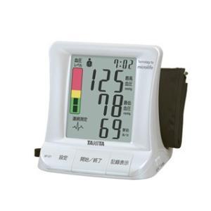 タニタ TANITA デジタル血圧計(上腕式) BP-221-PR|nishikoki-online