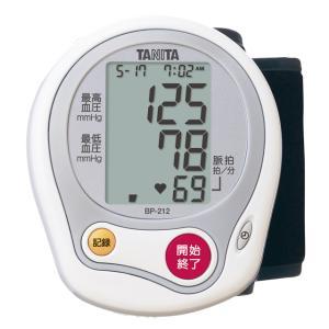 タニタ TANITA デジタル血圧計(手首式) BP-210-PR|nishikoki-online