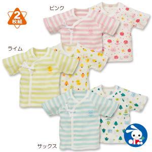 ベビー服 新生児 2枚組短肌着(ウサギ・ヒヨコ・クマ) 新生児50-60cm 男の子 女の子 赤ちゃん ベビー 乳児 幼児 子供服 おしゃれ|nishimatsuya