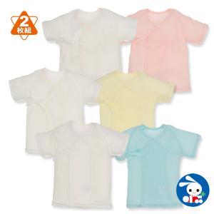 ベビー服 新生児 2枚組パターンメッシュ短肌着 新生児50-60cm 男の子 女の子 赤ちゃん ベビー 乳児 幼児 子供服 おしゃれ|nishimatsuya