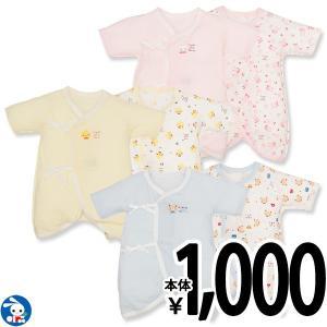ベビー服 新生児 2枚組フライスコンビ肌着(ウサギ・ヒヨコ・クマ) 新生児50-60cm 男の子 女の子 赤ちゃん ベビー 乳児 幼児 子供服の画像