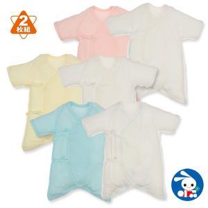 ベビー服 新生児 2枚組パターンメッシュコンビ肌着 新生児50-60cm 男の子 女の子 赤ちゃん ベビー 乳児 幼児 子供服 おしゃれ|nishimatsuya