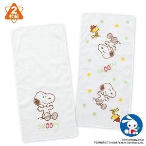 ベビー服 新生児 2枚組浴用ガーゼ(スヌーピー) 男の子 女の子 赤ちゃん ベビー 乳児 幼児 子供服 おしゃれ|nishimatsuya