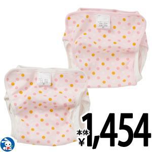 ベビー服  女の子 2枚組おむつカバー(ピンクドット) 80cm・90cm・95cm 赤ちゃん ベビー 新生児 乳児 幼児 子供服 おしゃれ|nishimatsuya