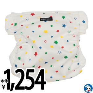 ベビー服  女の子 内ベルトタイプおむつカバー(星) 80-95cm 赤ちゃん ベビー 新生児 乳児 幼児 子供服 おしゃれ|nishimatsuya