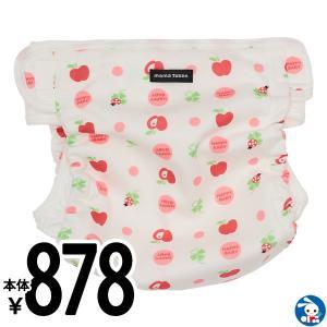 ベビー服  女の子 内ベルトタイプおむつカバー(リンゴ) 80-95cm 赤ちゃん ベビー 新生児 乳児 幼児 子供服 おしゃれ|nishimatsuya