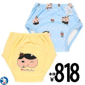 ベビー服 男の子 2枚組3層スムーストレーニングパンツ(おしりたんてい) 80cm・90cm・95cm・100cm 赤ちゃん ベビー 新生児 乳児|nishimatsuya