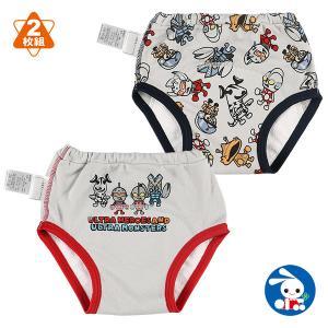 ベビー服 男の子 2枚組3層パイルトレーニングパンツ(ウルトラマン) 80cm・90cm・95cm・100cm 赤ちゃん ベビー 新生児 乳児 幼児|nishimatsuya
