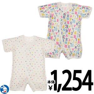 ベビー服 新生児 2枚組フライス半袖カバーオール肌着(英字・トライアングル) 新生児・60cm 男の子 女の子 赤ちゃん ベビー 乳児 幼児 子供服|nishimatsuya
