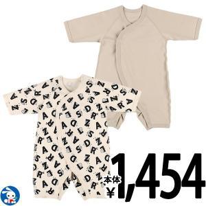 ベビー服 新生児 2枚組スムース長袖カバーオール肌着(アルファベッド総柄) 新生児・60-70cm 男の子 女の子 赤ちゃん ベビー 乳児 幼児|nishimatsuya