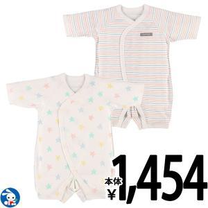 ベビー服 新生児 2枚組スムース長袖カバーオール肌着(ボーダー・星柄) 新生児・60-70cm 男の子 女の子 赤ちゃん ベビー 乳児 幼児 子供服|nishimatsuya