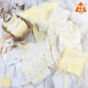 ベビー服 新生児 新生児肌着10点セット(うさぎ/ぞう/くま) 新生児50-60cm 男の子 女の子 赤ちゃん ベビー 乳児 幼児 子供服 おしゃれ|nishimatsuya