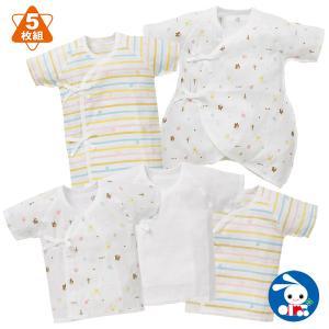 ベビー服 新生児 5枚組新生児ガーゼ肌着セット(北欧柄) 新生児50-60cm 男の子 女の子 赤ちゃん ベビー 乳児 幼児 子供服 おしゃれ|nishimatsuya