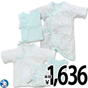 ベビー服 新生児 新生児肌着5点セット(クマドライブ) 新生児50-60cm 男の子 女の子 赤ちゃん ベビー 乳児 幼児 子供服 おしゃれ|nishimatsuya