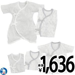 ベビー服 新生児 フライス新生児肌着5点セット(杢ボーダー・ツリー柄) 新生児50-60cm 男の子 女の子 赤ちゃん ベビー 乳児 幼児 子供服の画像