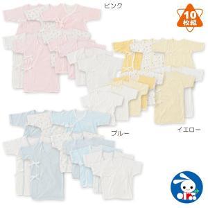 カリフォルニア綿新生児肌着10点セット(ウサギ/クマ/ヒヨコ) ピンク/ブルー/イエロー【新生児50-60cm】|nishimatsuya