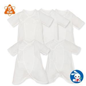 ベビー服 新生児 新生児肌着5点セット(白無地・縫い目カラー) 新生児50-60cm 男の子 女の子 赤ちゃん ベビー 乳児 幼児 子供服 おしゃれ|nishimatsuya