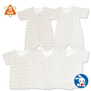 ベビー服 新生児 5枚組フライス新生児肌着セット(無地・総柄) 新生児50-60cm 男の子 女の子 赤ちゃん ベビー 乳児 幼児 子供服 おしゃれ|nishimatsuya