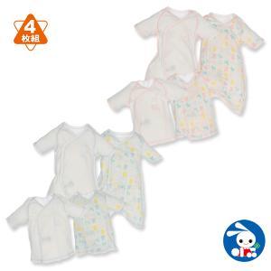 ベビー服 新生児 新生児肌着4点セット(ミッフィー) 新生児50-60cm 男の子 女の子 赤ちゃん ベビー 乳児 幼児 子供服 おしゃれ|nishimatsuya