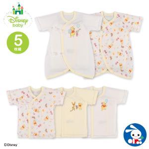 ベビー服 新生児 新生児肌着5点セット(プーさん) 新生児50-60cm 男の子 女の子 赤ちゃん ベビー 乳児 幼児 子供服 おしゃれ|nishimatsuya