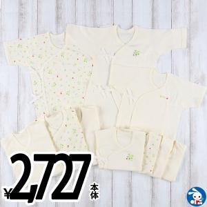 ベビー服 新生児フライス新生児肌着10点セット(ハチ&テントウムシ) 新生児50-60cm 男の子 女の子 赤ちゃん ベビー 乳児 幼児 子供服|nishimatsuya