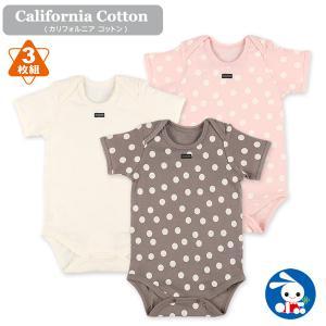 ベビー服  女の子 カリフォルニア綿3枚組半袖ショルダーロンパース(水玉) 70cm・80cm・90cm・95cm 赤ちゃん ベビー 新生児 乳児|nishimatsuya