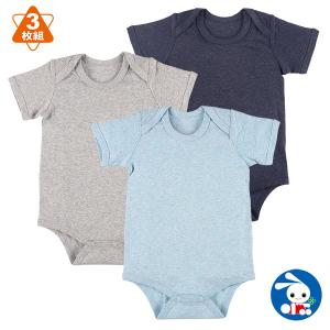 ベビー服  男の子 3枚組フライスショルダーロンパース肌着(カラー無地) 70cm・80cm・90cm・95cm 赤ちゃん ベビー 新生児 乳児 幼児|nishimatsuya