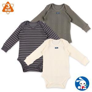 ベビー服 男の子 3枚組スムース長袖ショルダーロンパース肌着(無地・ボーダー) 70cm・80cm・90cm 赤ちゃん ベビー 新生児 乳児 幼児|nishimatsuya