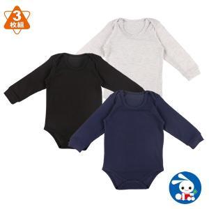 ベビー服 男の子 3枚組ワッフル長袖ショルダーロンパース肌着(無地) 70cm・80cm・90cm・95cm 赤ちゃん ベビー 新生児 乳児 幼児|nishimatsuya
