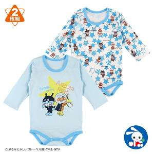 ベビー服 男の子 2枚組フライスショルダー長袖ロンパース肌着(アンパンマン) 70cm・80cm・90cm [ボディスーツ ボディースーツ] 赤ちゃん|nishimatsuya