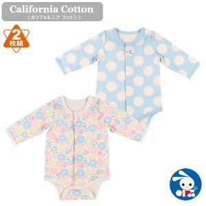 ベビー服 女の子 2枚組カリフォルニア綿スムース長袖前開きロンパース肌着(花・ドット) 60cm・70cm・80cm 赤ちゃん ベビー 新生児 乳児|nishimatsuya