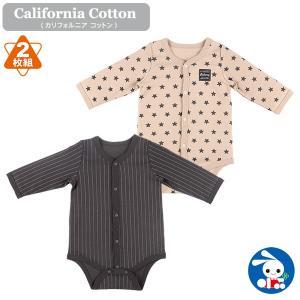 ベビー服 男の子 2枚組カリフォルニア綿スムース長袖前開きロンパース肌着(星柄) 60cm・70cm・80cm 赤ちゃん ベビー 新生児 乳児 幼児|nishimatsuya